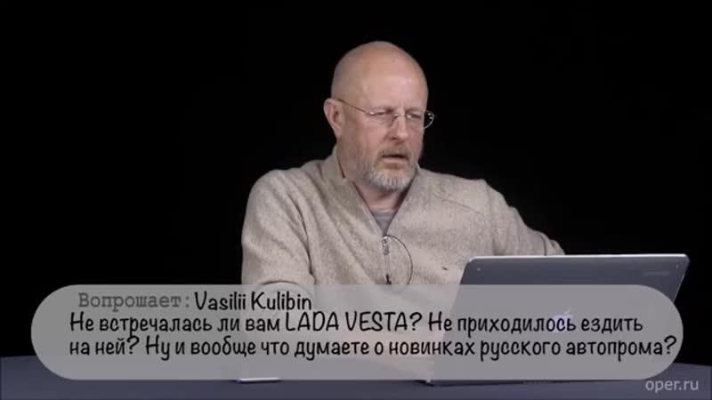 Гоблин про Анатолия Шария.mp4