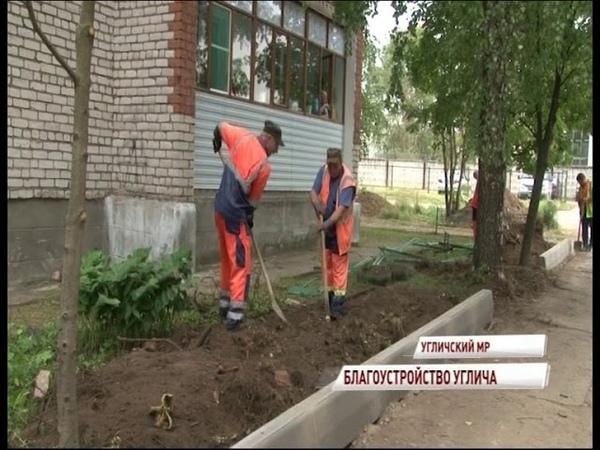 В Угличе по программе Решаем вместе отремонтируют дворы