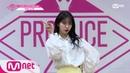 [ENG sub] PRODUCE48 위에화ㅣ김시현ㅣ꽃이 될 새싹 연습생 @자기소개_1분 PR 180615 EP.0