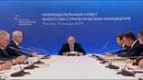 Заседание наблюдательного совета АСИ (запись трансляции)