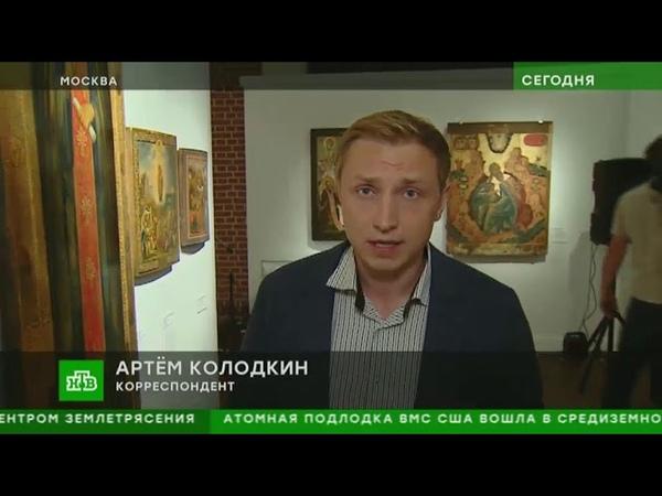 Григорий Лепс представил свою коллекцию икон в Историческом музее
