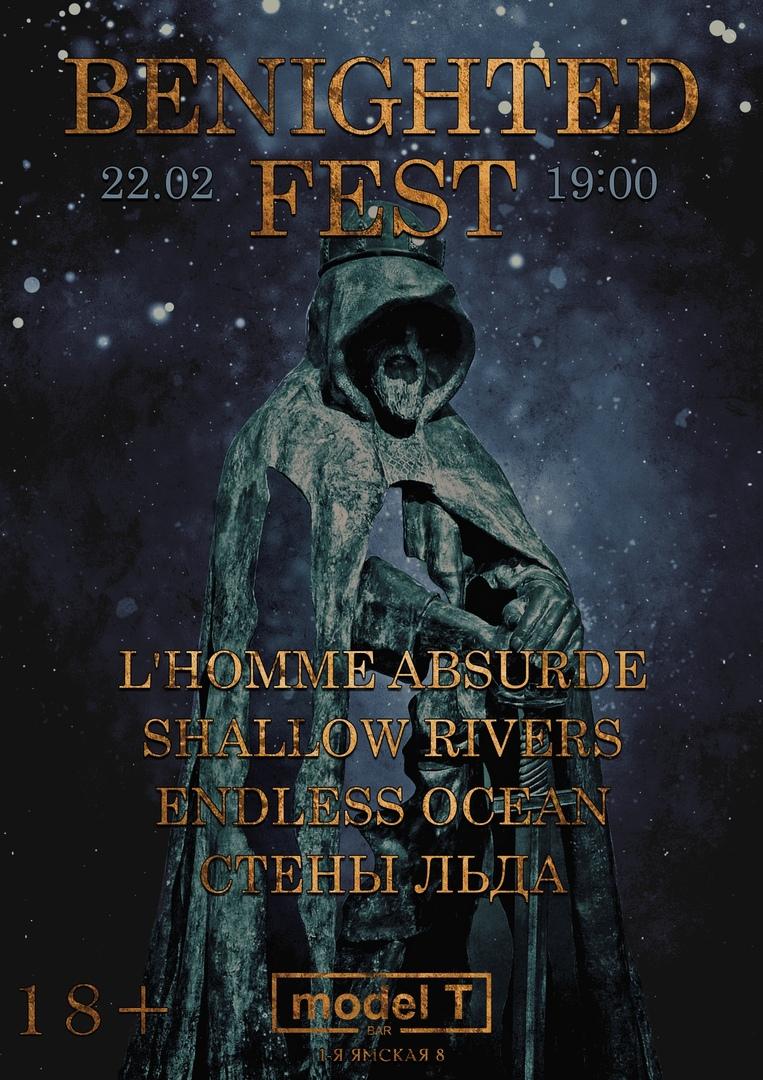 Афиша Москва Benighted Fest I Москва I 22.02.2019