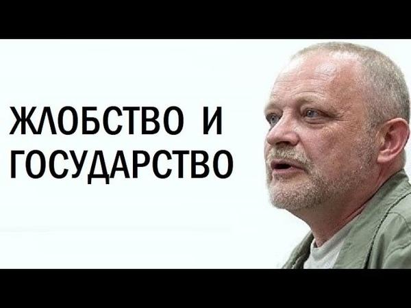 Зеленский загнал в гетто Вилкула, Мураева и Бойко. Андрей Золотарев