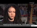 Певица Дария Ставрович (Нуки) участники вокальных шоу совершенно другая каста людей