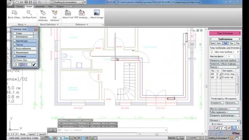 REHAU Подбор радиаторов и гидравлический расчет отопления в RAUCAD/RAUWIN 7