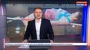 Новости на Россия 24 • Российский легкоатлет Лысенко свою победу не переоцениваю