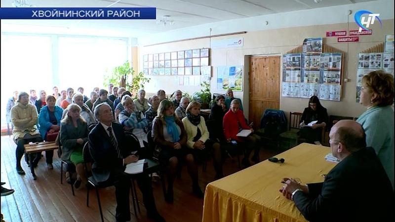 Елена Писарева обсудила с жителями Хвойнинского района актуальные вопросы