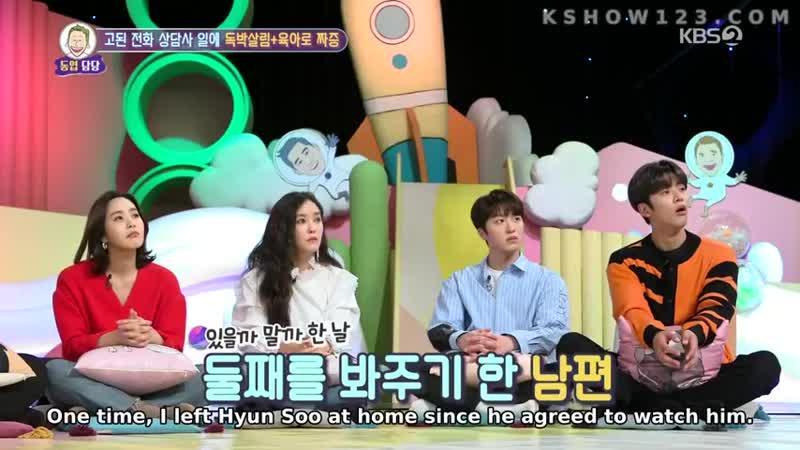 [SHOW] 190218 Hyomin T-ARA - Hello Counselor Episode 404 (Eng sub)