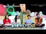 SHOW 190218 Hyomin T-ARA - Hello Counselor Episode 404 (Eng sub)