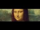 Путешествия Моны Лизы (2006)
