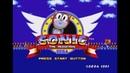 Sonic the Hedgehog Tisha Mania Genesis - Walkthrough