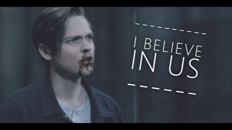 I believe in us 13x23