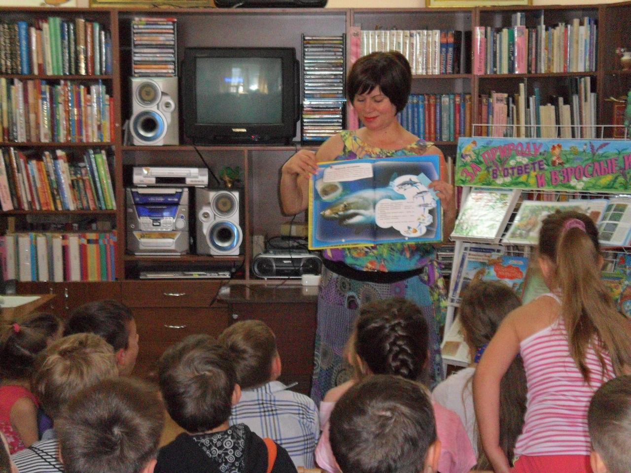 беседы о природе, донецкая республиканская библиотека для детей, отдел искусств, работа с пришкольными лагерями