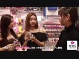 · Interview · 190110 · OH MY GIRL на открытии магазина WEGO в Харадзюку ·