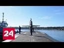 Охота на Огайо эксперты прокомментировали спецоперацию Адмирала Эссена Россия 24