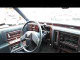 1991 Cadillac Brougham 5.7L