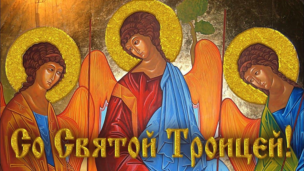 Что можно и нельзя делать на Троицу в 2019 году, какие травы святят на Троицу