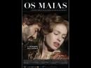 Семья Майя _ Os Maias - Cenas Da Vida Romântica 2014 Португалия, Бразилия