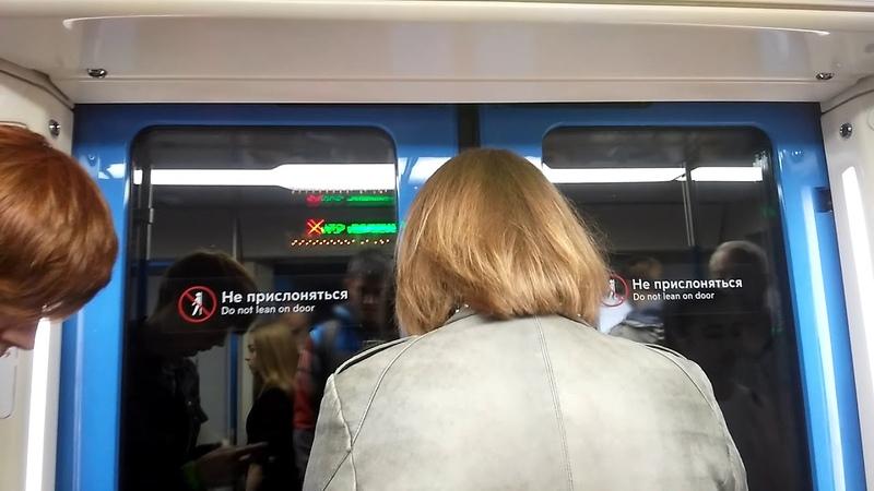 Метропоезд Москва на Калужско Рижская линии 6 21 09 2018