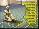 Салауат дұғасы. Ислам Орталығы