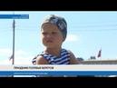 В Беларуси и России отметили День ВДВ