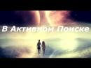Литературный сериал Дети Калипсо В Активном поиске first season opening