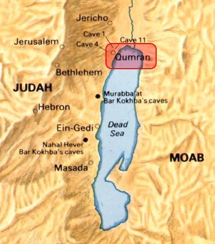 Кумранские свитки хранят тайны прошлого Мертвого моря