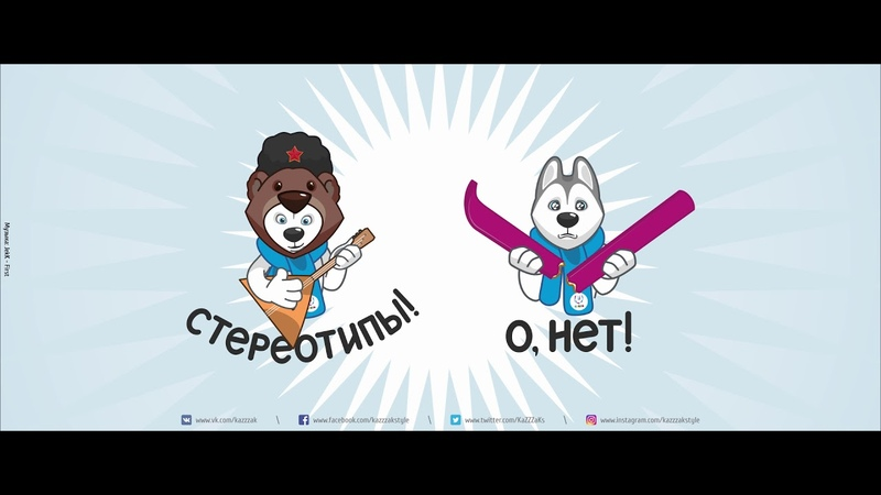 U-Laika (Animated set of stickers for social network Vkontakte)