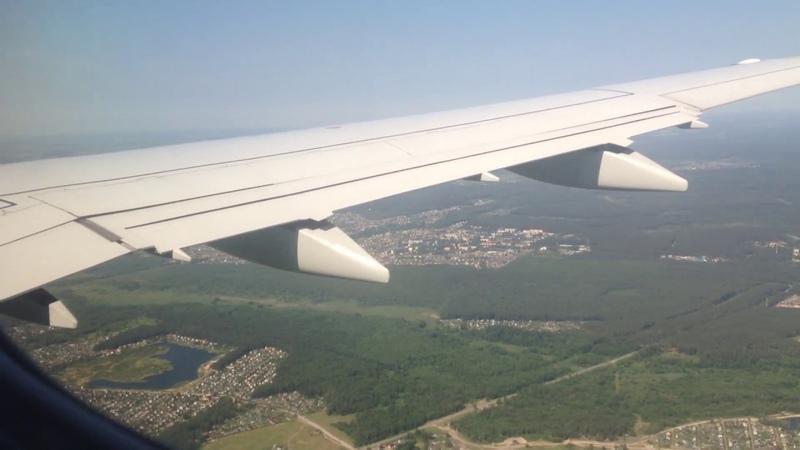 Посадка в Брянске. Embraer 170 S7 Airlines DME - BZK. 17.06.2018