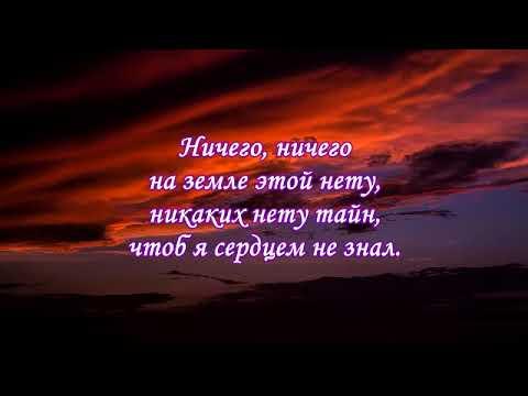 «Кто приносит хвалу...» — Н. Гельфанд, А.Огиенко