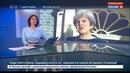 Новости на Россия 24 • Спецслужбы Великобритании предотвратили покушение на Терезу Мэй
