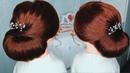 Современный Гладкий Пучок. Гладкая свадебная классическая прическа.💛 Elegant Сlassic BUN Hairstyle