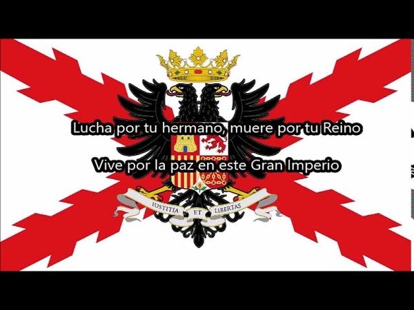 Himno de los Tercios Españoles Letra
