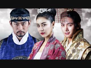 Empress Ki Bölüm 10 Türkçe Dublaj