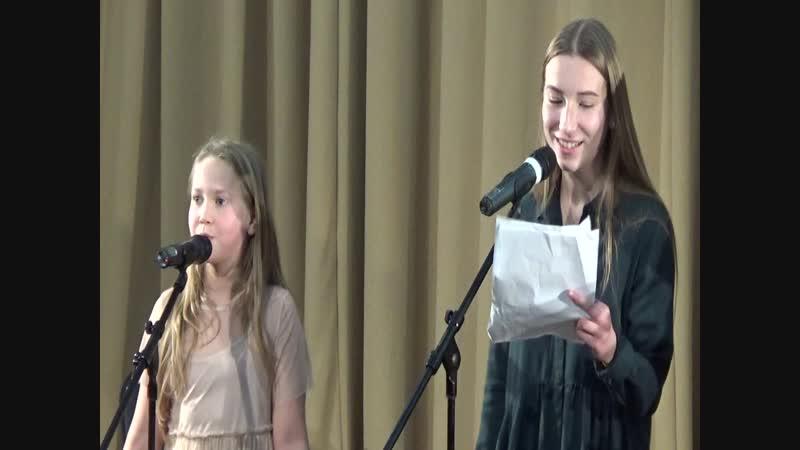 Сёстры Пчелинцевы на Никитинских встречах 15.12.2018