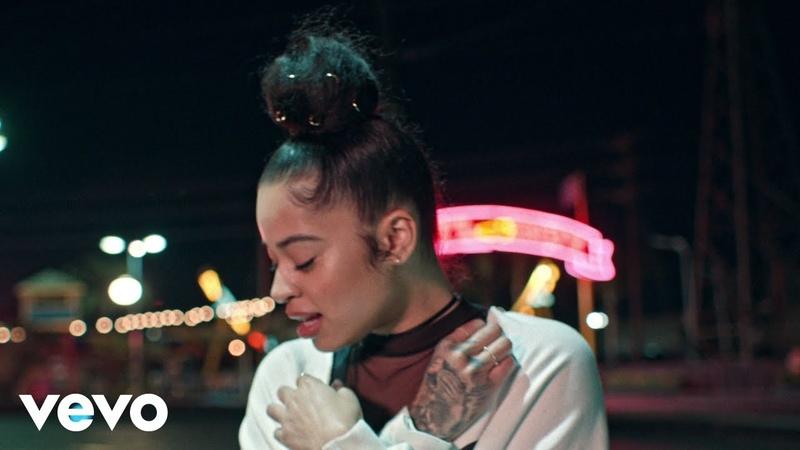 Ella Mai - Bood Up