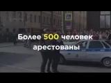 #ПИТЕР 16/09 в 13:00 на площади Финляндского вокзала!