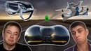 Транспорт будущего, который ИЗМЕНИТ МИР!