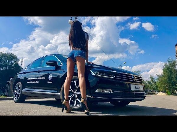 Подбираем вторую машину Volkswagen Passat B8
