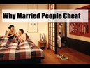 Why Married People Cheat And Destroy The Marriage Image | The Psalmist