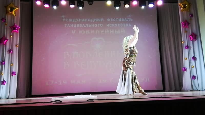 Саркисова Ольга сеньоры Эстрадная песня 2 место ❤Влюбленные в Bellydance 17-19мая 2019 г.Барнаул❤
