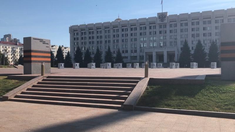Самара Монумент Героям Великой Отечественной Войны