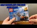 Обзор Полибега Лего Сити 30360 Arctic Ice Saw / Lego City 30360 Arctic Ice Saw Polybag Review