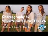 Ben Howard - Under The Same Sun. Choreography by Veronika Korasteleva Contemporary