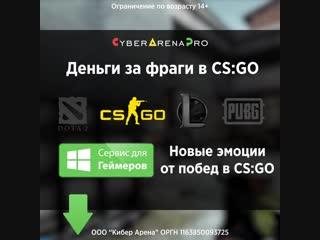 Деньги за фраги в cs-go_
