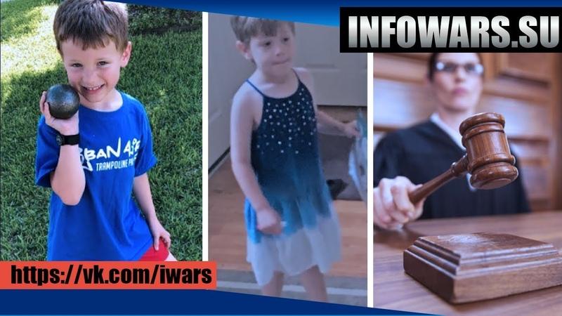 Суд в США запретил отцу одевать сына в мужскую одежду и может лишить его родительских прав