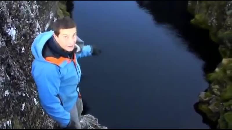 Беар Гриллс - Выжить любой ценой - Исландия - 1сезон 11 серия