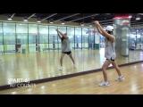 Red Velvet - Russian Roulette Dance tutorial by Lisa Rhee