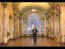 10 1 Благородное Собрание Дом Радио