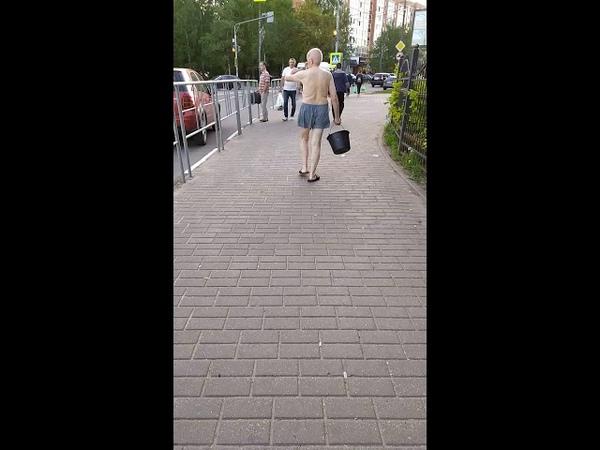 Мужик в трусах с ведром в центре Одинцово
